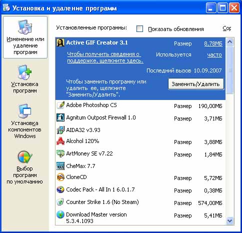 Windows10upcom download free of you who prefer using a single tool to optimize, customize and tweak